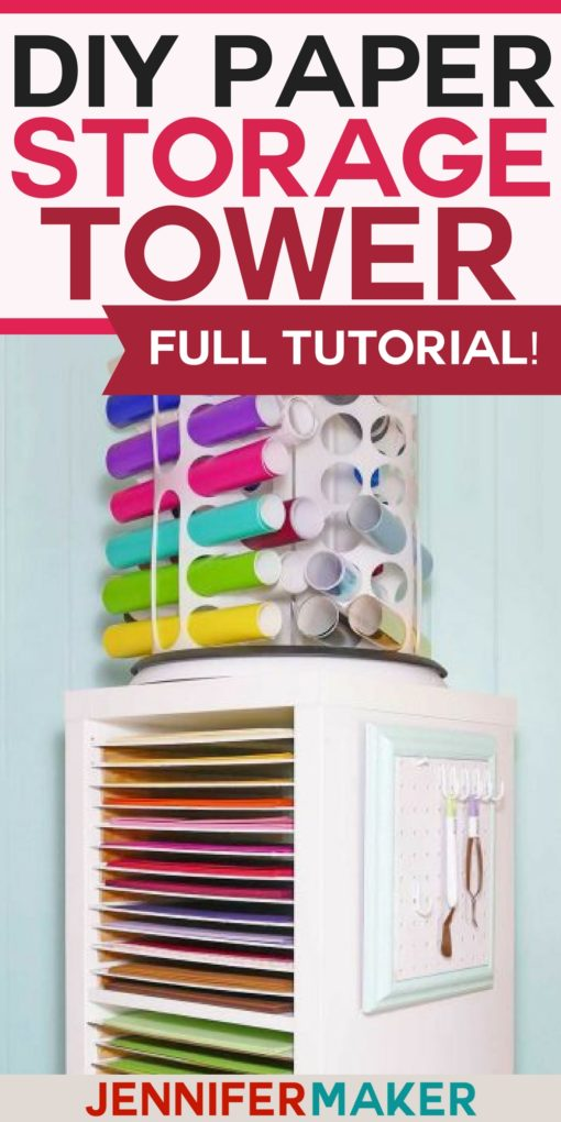 DIY Paper Storage Tower for 12x12 scrapbook paper and letter-size paper #craftroom #storage #organization #diy