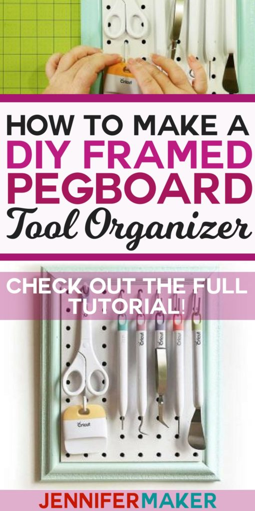 DIY Craft Tool Organizer on a Portable Framed Pegboard #craftroom #organization #cricut