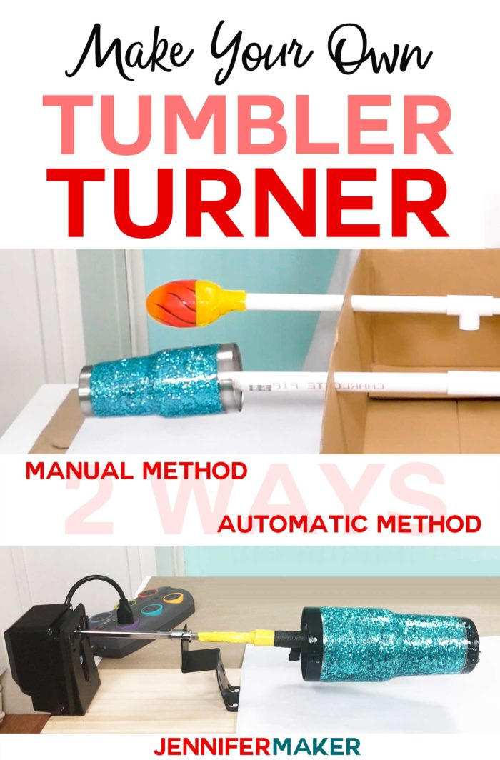 DIY Tumbler Turner (Cup Turner) Made Two Ways - Cardboard Method and Rotisserie Turner Method -- Both Inexpensive! Complete instructions and tutorial #tumblers #diygifts #tutorial